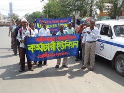 Teachers Show Agitation In Demand Of Salary And Da Increment