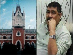 High Court Did Not Give Interim Stay Order On Surveillance On Anubrata Mondal