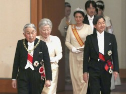 Japan S Emperor To Step Down And Usher In New Era For World S Oldest Monarchy