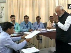 Narendra Modi Submits Nomination See What Assets He Own