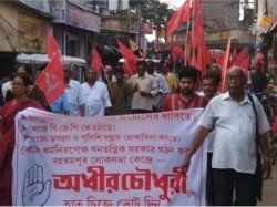 Cpm Does Rally And Appeals Vote For Adhir Chowdhury In Lok Sabha Election