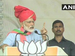 Pm Narendra Modi Addresses Rally In Kathua Attacks Congress On Jallianwala Bagh Issue