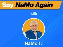 Namo Tv Barred From Airing Political Content By Election Commission