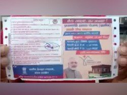 Ec Suspended 2 Railways Employees Over Issuing Ticket Containing Modi S Image
