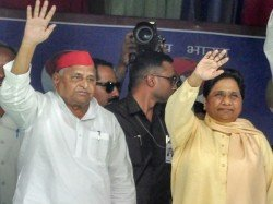 Mayawati And Mulayam Shares Stage After 24 Years In Up Why Were They Enemies For So Long