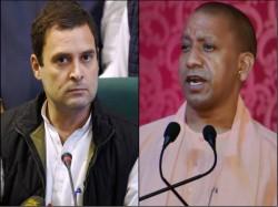 Rahul Gandhi S Real Name Is Rahul Vincy Says Yogi Adityanath While Accusing Congress