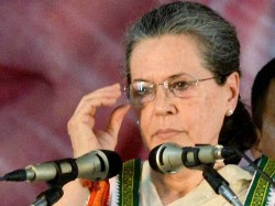 Upa Chairperson Sonia Gandhi Has Invited Opposition Parties For A Meeting On May