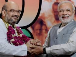 Pm Modi And Amit Shah Ahead In Strike Rate Than Rahul And Priyanka