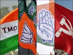 At A Glance Jhargram Lok Sabha Seats Before 2019 Election