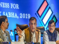 Election Commissioner Ashok Lavasa Has Recused Himself From Attending Poll Commission Meeting