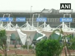 Biju Patnaik International Airport In Odisha Capital Bhubaneswar Became A Victim Of Fani