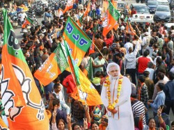 Bjp Is Ahead Of Tmc In Vote Percentage In By Election In West Bengal