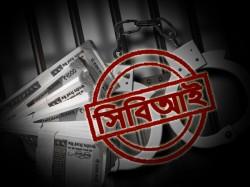 Cbi Gives Notice To Arnav Ghosh And Dilip Hazra In Sardha Case To Attend Cgo Cpmplex