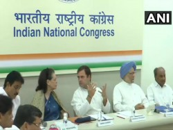 Rahul Gandhi Offers Resignation As Congress Chief Cwc Rejects