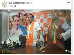 Modi S Pic Morphed In Bengal Bjp S Facebook Live Page