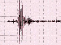 Earthquake Hits Himachal Pradesh S Mandi District