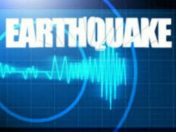 An Earthquake Of Magnitude 4 5 Struck Nicobar Islands