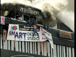 Fire At Surat Coaching Centre At Least 20 Students Killed