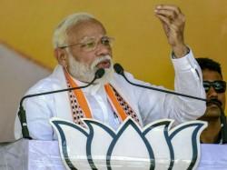 Narendra Modi Challenges To Mamata Banerjee For Joy Sri Ram Slogan