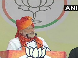 Pm Modi Taunts Congress On Surgical Strike Issue