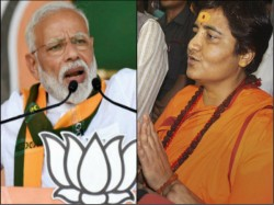 Will Never Be Able To Forgive Pragya Thakur Says Narendra Modi After Godse Remark