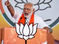 Narendra Modi Attacks Mamata Banerjee From Bankura S Campaig Of Bjp
