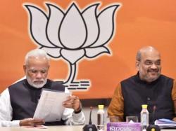 Amit Shah Will Be In Modi Cabinet