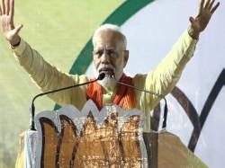 Pm Modi Attacks Mamata Banerjee By Naming Up Bihar People