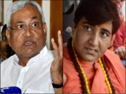 Bjp Should Sack Sadhvi Pragya From The Party Urges Nitish Kumar