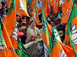 Rajasthan Election Result Bjp Takes Massive Lead In Ajmer Pali Congress Way Behind