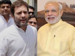 Rahul S Brigadier Alpesh Thakore Likes To Join In Bjp After Modi S Winning