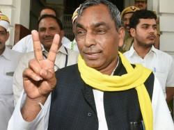 I Have Quit Up Govt Says Sbsp Chief Rajbhar