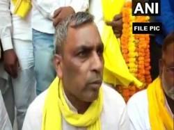Governor Ram Naik Accepts Yogi S Recommendation Dismisses Op Rajbhar Form State Govt