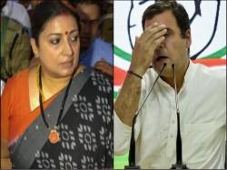 Amethi Loksabha Elections 2019 How Smriti Irani Won Tough Battle Against Gandhi Clan