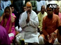 Bjp National President Amit Shah Offered Prayers At The Somnath Temple