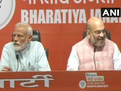 Bjp And Nda Will Form Govt Again In Centre Pm Modi Says On First Press Conference Five Years