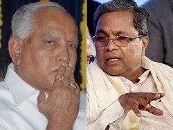 Siddaramaiah Said That Bjp Leaders Should Say I Am Pagal Instead Of I Am Chowkider
