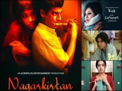 rd Bengaluru Bengali Kannada Film Festival Update Here Is The List Of Bangla Films