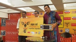 Apeejay Bengali Lit Festival Theme Song Released By Surajit