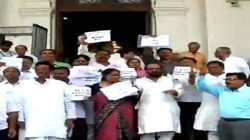 Left And Congress Mlas Demands To Take Action Against Cutmoney In The State