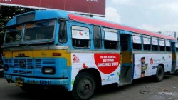 Several Buses In Garia Were Attacked By Miscreants