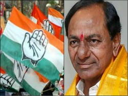 Congress Mlas Join Trs Seek Merger Of Congress Legislature Party In Telangana