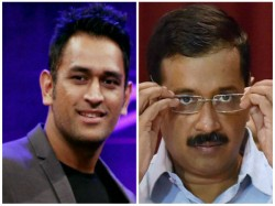Mumbai On Alert Isis Messages With Dhoni Kejriwal Names On Piller