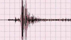 Magnitude Earthquake Hits Indonesia