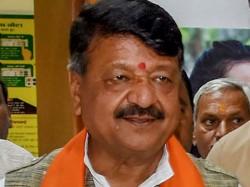 Bjp Leader Kailash Vijayvargiya Criticised Mamata Banerjee On Jai Shree Ram Slogan Issue