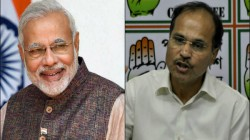 Pm Modi To Host Dinner For All Mps Congress Adhir Says I Am Ready