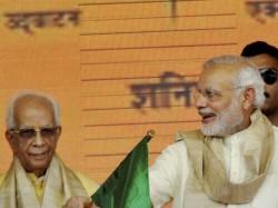 Narendra Modi And Keshrinath Tripathi To Hold A Meeting On Monday