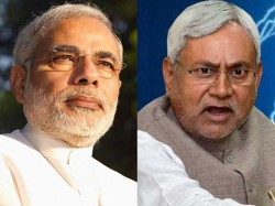 Nitish Kumar Announces To Leave Nda In Others States Except Bihar