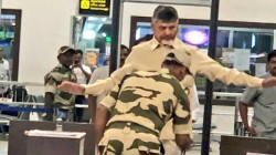 Former Andhra Cm N Chandrababu Naidu Denied Vip Access To Aircraft