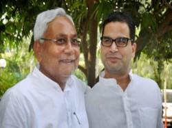 Bihar Cm Nitish Kumar Claims Amit Shah Request Him To Take Prashant Kishor To His Party